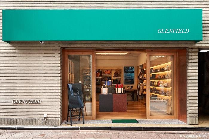 グレンフィールド自由が丘店店前画像