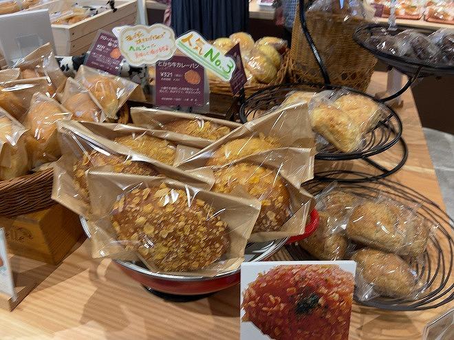 自由が丘フードショー内の満寿屋商店に置かれたパン