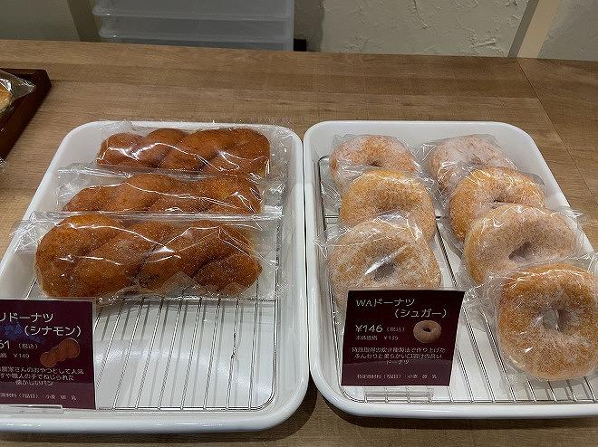 自由が丘フードショー内にある満寿屋商店のドーナツ類