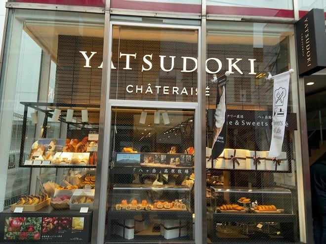 YATSDOKI自由が丘店の店前