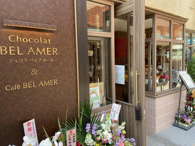 オープンしたばかりのベルアメール自由が丘店の店前