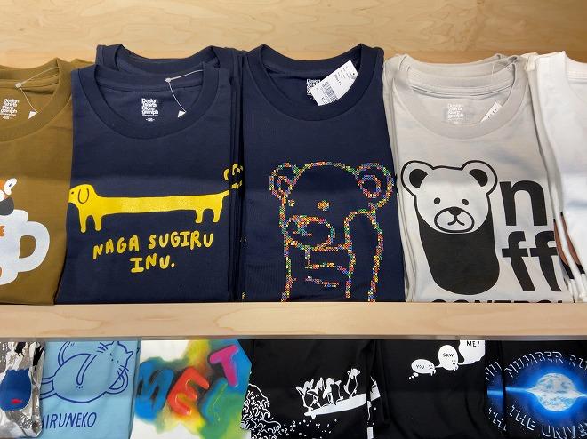 グラニフに展示されているコントロールベアのTシャツ