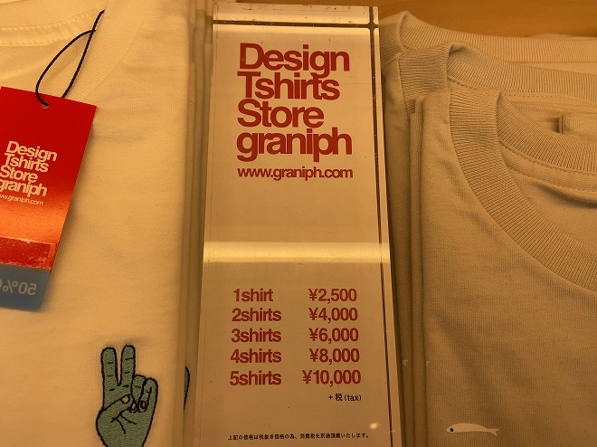 グラニフのTシャツ価格札