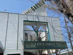 ザ・ガーデン正面入り口から撮影した画像