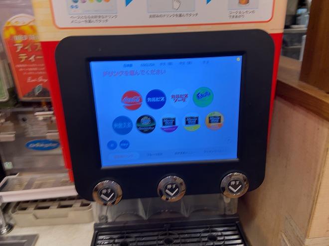 ジョナサン自由が丘店のドリンクバーメニューの炭酸系を出す機械