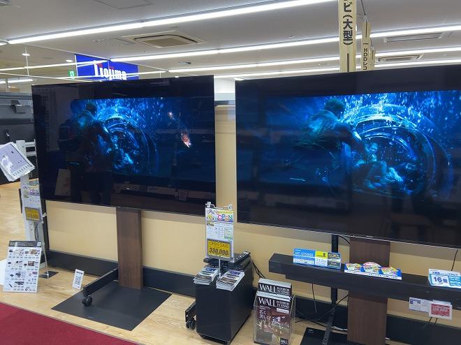 ノジマ自由が丘店に展示されている大型TV2台