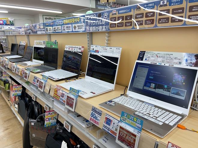ノジマ自由が丘店のパソコン売り場