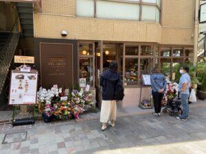ベルアメール自由が丘店の店前画像