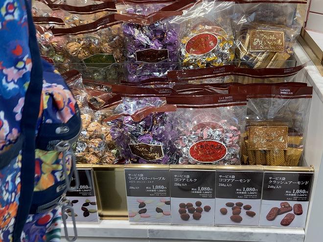 モンロワールのアソートチョコレートの数々