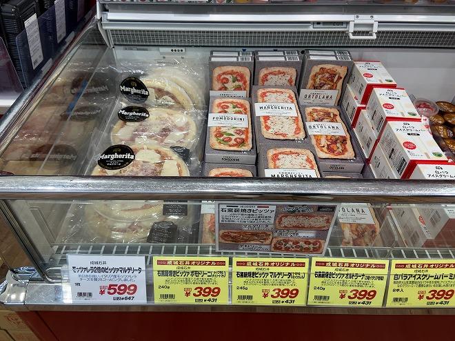 成城石井に陳列されている冷凍ピザ