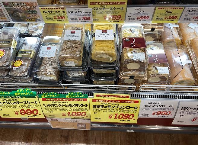 成城石井自由が丘店で販売されている安納芋のモンブランロール他スイーツ各種