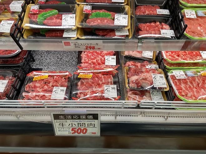 文化堂緑が丘店のお肉コーナー