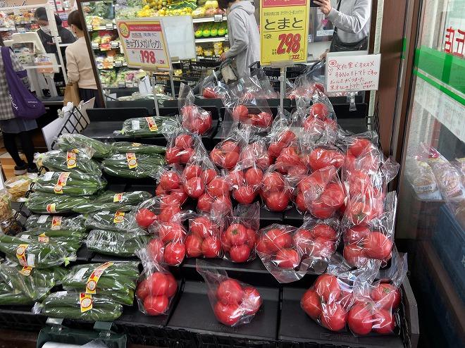 文化堂緑ヶ丘店に展示されているトマトときゅうり