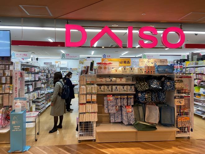 自由が丘東急ストア3階に入っている100円ショップDAISO(ダイソー)店頭画像