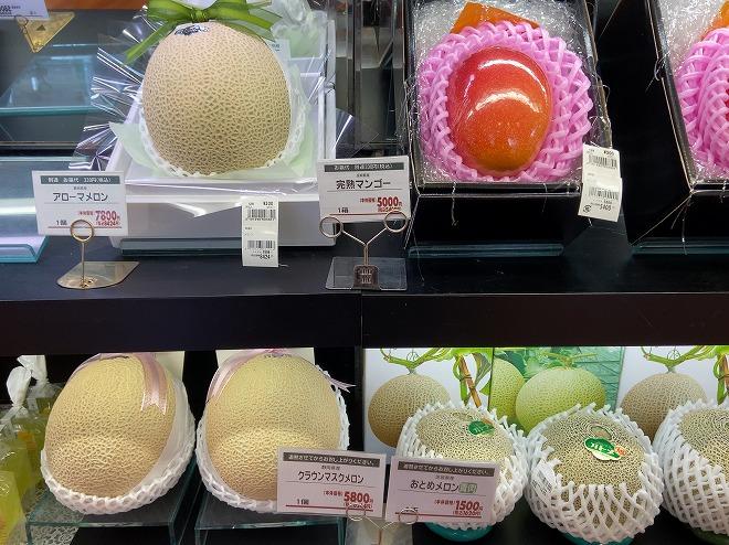 5000円以上するメンロンに完熟マンゴーお画像