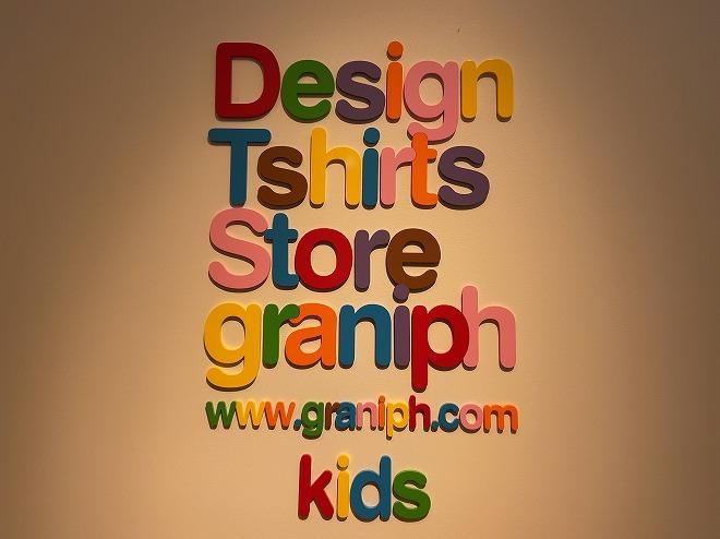 Design Tshirts Store graniph kidsの文字がカラフルに描かれた自由が丘店のキッズコーナー