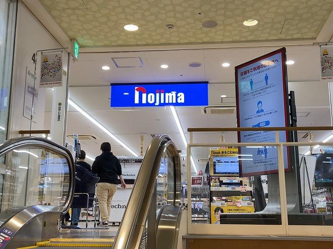 Nojima自由が丘店は東急ストア4階にある。エスカレーターを上る途中の画像