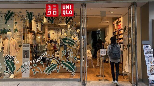 UNIQLO自由が丘MELSA新店の正面入り口画像