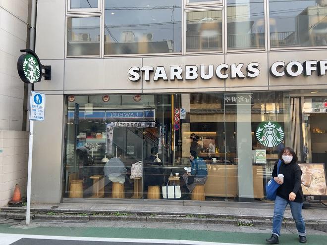 スターバックスコーヒー自由が丘店