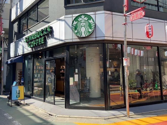 スターバックスコーヒー自由が丘駅前店の店前