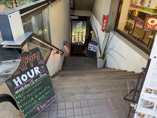 ブルーブックスカフェへ通じる下り階段