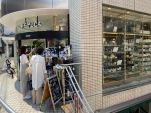 新規ニューオープンしたKEYUCA(ケユカ)自由が丘の入口